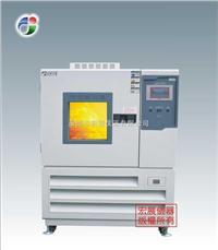 低溫試驗箱,高低溫試驗箱,超低溫試驗箱 LC-150