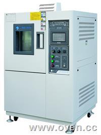 小型超低溫試驗箱;高低溫循環試驗箱;高低溫測試機;溫度循環箱