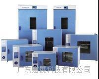 鼓風干燥箱 300℃ OVEN-H220、 OVEN-H420 、OVEN-H-620