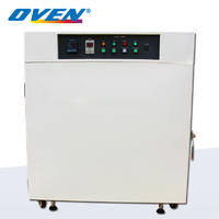 Industrial Ovens High Performance Clean Oven OVEN-C