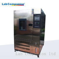 恒温恒湿箱800L PR-800