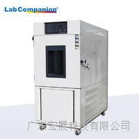 實驗室高低溫試驗箱 PU-80