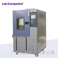 可程式恒溫恒濕箱 PU-800