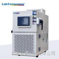 高低溫交變實驗箱 PU-150