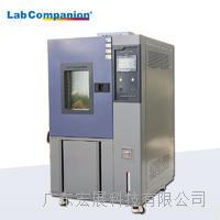 恒溫恒濕試驗箱價格 PL-225