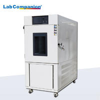 Lab Companion/宏展高溫試驗箱 PR-80