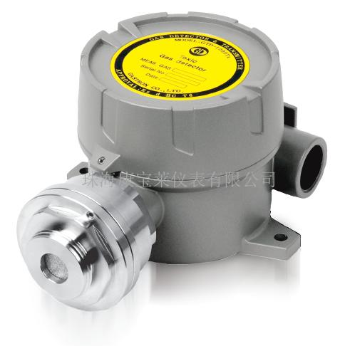 GASTRON固定式防爆型氧氣探測器 GTD-1000Tx