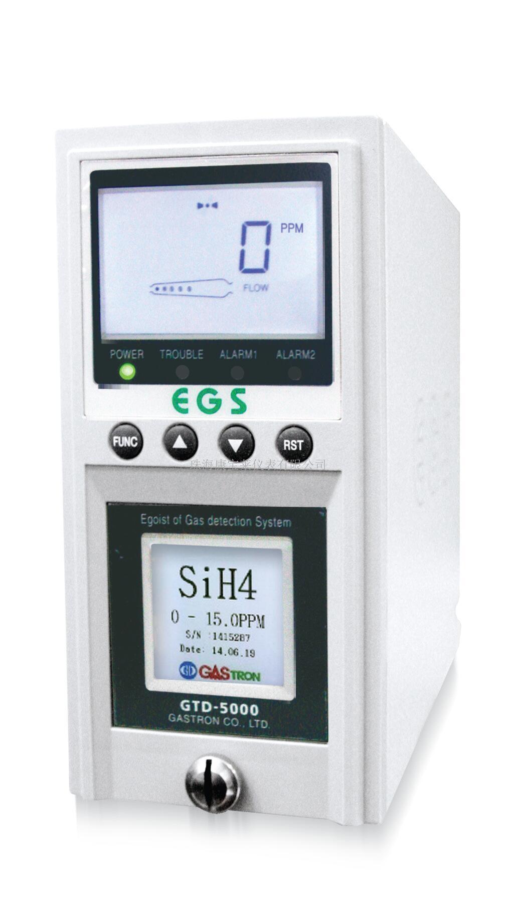GASTRON固定泵吸式硼烷檢測儀 GTD-5000