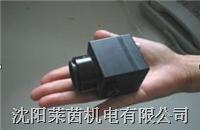 德國Feith 公司智能面陣相機