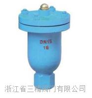 絲扣單口排氣閥、螺紋單口排氣閥 QB1-10
