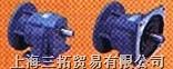 SIGMA史克馬轉接器型減速機上海三拓貿易有限公司總代理 0