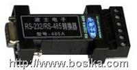 無源雙向RS232/RS485轉換器(增強型1800米) 485A