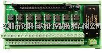 發散控制單元 WL01-IOB