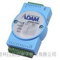 研华采集模块,研华亚当模块,双回路PID控制器