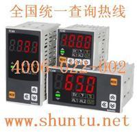 AUTONICS温控表TC4S-14R温度控制器Autonics代理商现货
