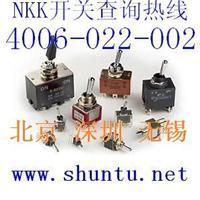 NKK开关Nikkai摇头开关S-823钮子开关S-822现货stock S-823