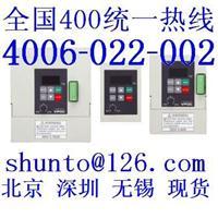 Panasonic变频器BFV0C0374松下变频器inverter通讯功能变频器 BFV0C0374通讯功能变频器