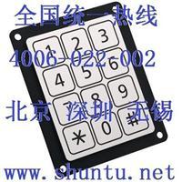 压电式键盘开关IP68键盘按键开关键盘开关供应商ROSSLARE进口键盘开关