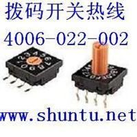 10位旋转编码开关FR02-KR10日本进口SMT旋转开关BCD编码