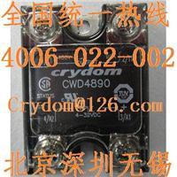 90A大功率快达固态继电器Crydom CWD4890