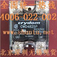 UL认证Crydom面板安装固态继电器CWD4825 CWD4825P