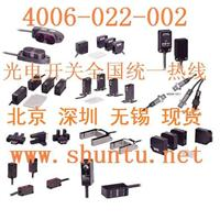 进口槽形光电开关Autonics小型光电开关BS5-L2M槽型光电开关 BS5-L2M槽型光电开关