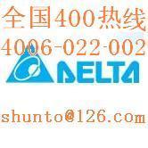 北京现货VFD300B43A中达电通VFD-B台达变频器特价 VFD300B43A
