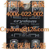 交流固态继电器TA2425进口固态继电器Crydom美国快达继电器 TA2425