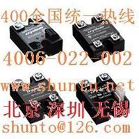 Crydom固态继电器D4840现货进口固态继电器SSR快达继电器 D4840