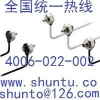 超小型光电开关Panasonic微型光电开关EX-32-A漫反射式光电传感器sunx EX-32-A