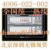 WEINVIEW官网触摸屏TK6070iH编程App威纶通触摸屏现货Weinview触摸屏HMI人机界面