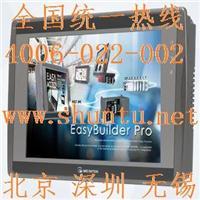 台湾Weintek威纶通触摸屏eMT3105人机界面CAN bus支撑CANopen协议weinview eMT3105P
