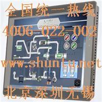 威纶触摸屏eMT3120人机界面CAN总线CAN bus支撑CANopen协议