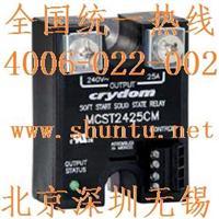 进口固态软起动器型号MCST2425CM固态软停止器MCSP2425CM固态软启动器SSR继电器
