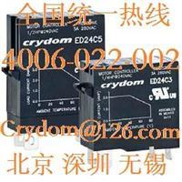 Sensata固态SSR无触点中间继电器ED24D5 ED24C5R