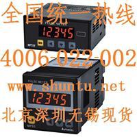 韩国Autonics数显脉冲表MP5W现货pulse meter奥托尼克斯面板表 MP5W-4N