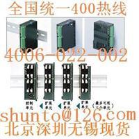 松下电器PLC型号FPOR-C14RS现货panasonic FP0R-C14RS
