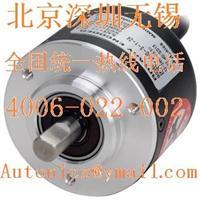 韩国AUTONICS增量式编码器E50S8-1000-3-1-24现货奥托尼克斯电子代理商 E50S8-1000-3-T-24