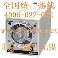 韩国奥托尼克斯电子延时继电器型号ATS11W进口时间继电器Autonics定时器