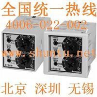 双设定ATS11W-11进口断电12v延时继电器autonics定时器