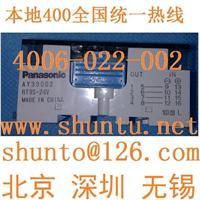NAIS松下继电器型号AY33009模块Panasonic relay模块组 AY33009