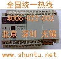 现货Panasonic可编程控制器FP-X C38AT松下PLC松下电工PLC FP-X C38AT