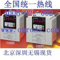 松下代理商Panasonic变频器型号AVF100-0554P现货VF100-0554松下变频器5.5KW松下电器变频器 AVF100-0554P