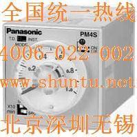 NAIS松下定时器PM4S时间继电器型号PM4S-A2C10M-AC240V通电延时继电器Panasonic松下计时器timer relay PM4S-A2C10M-AC240V