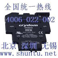 进口直流固态继电器型号DR10D06现货Crydom固态继电器SSR固态继电器DIN导轨安装固态开关 DR10D06