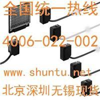 神视传感器Panasonic松下电工传感器CX-411松下光电传感器SUNX光电开关松下代理商 CX-411