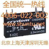快达固态继电器型号CN024D24进口固态继电器Crydom直流固态继电器价格SIP小型固态继电器ssr CN024D24