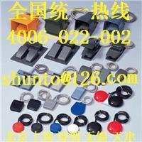 进口脚踏开关SFQ-1日本脚踏板开关日本国际电业脚踏开关 SFQ-1