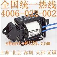 进口电磁铁厂家Kokusai电磁铁AC SOLENOID日本国际电业电磁铁型号SA-1092推拉式电磁铁 SA-1092