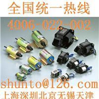 管式电磁铁SOLENOID日本KOKUSAI DENGYO电磁铁国字牌电磁铁型号SA-2602进口电磁铁 SA-2602